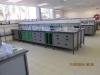 UP Chemistry Lab